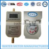 DN15mm ic card intelligent water meter for Zimbabwe market