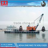 ISO standard 120t High Efficiency Grab Dredger Boat