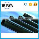 Hdpe pipe for water supply in china / polyethylene pipe for irrigation