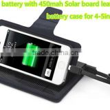 3000mah battery with 450mah Solar board leather battery case for 4-5inch phone