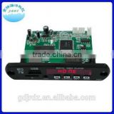 Made in China Wholesale JR-P002 mp5 w audio amplifier circuit board pcb electronics
