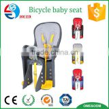 High Quality Cheap Baby Safe bicycle Baby Carrier Baby safe Bicycle Seat