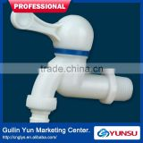 YunSu K05B Plastic Ceramic Cartridge Faucet Water Tap Square Mini Faucet For Pipe Connection DN15 Blue