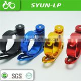 bycicle accessories quick release best tube clips/clamp