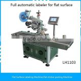 Full automatic plane labeling machine labeling machine with conveyor belt automatic packing system labeler pasting machine