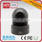hdmi adapter video conferencing equipment , conferencing camera for church school office