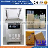 DZ500S Brick Shaping Vacuum Packing Machine