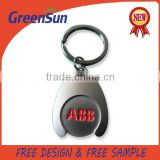 China supplier manufacture nice design metal keychain maker
