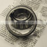 single-row tapered roller bearing 1985/1922, 1985/1930, 1985/1932, 1985/1931, 1985/1931-B