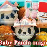 japanese rice tool plastic machine animal toy cake cooker kitchenware bento lunch boxes gift onigiri mold baby panda onigiri set