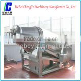 Industrial meat cooling vacuum machine, CE approved, ZLG1000 Refrigeration Vacuum Tumbler