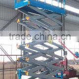 Hot sale aerial work electric mobile hydraulic platform