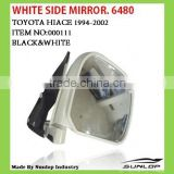 Hiace Side Mirror #000111 for Toyota Hiace 1994-2002 Side mirror manual mirror