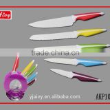 knife set AKP100 colorful non-stick kitchen knife set non-stick blade PP/TPR handle hot sell can pass FDA/LFGB