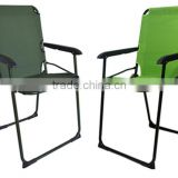 Military Use High Back Folding Chair