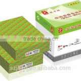 Photocopy Paper, Printer Paper a4 Price, a4 Paper Supplierzx