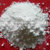 Catalyst Classification High temperature zinc oxide sulfur removal catalyst