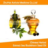 Chinese Herbal Extract Sea Buckthorn Seed Oil