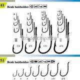 High quanlity Beak baitholder fishing hooks