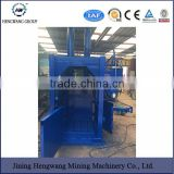 hydraulic baler for mixed used clothes for sale top-level selling