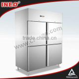 Four Door Commercial Refrigerator With Price/Commercial Refrigerators For Sale/Hotel Refrigerator Cabinet