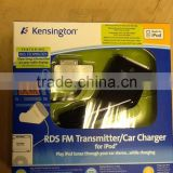 RDS FM Transmitter/Car Charger