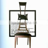 Delicate Dining Chair Mechanism