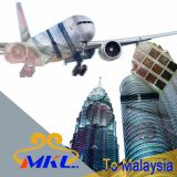 Cosmetics from Guangzhou china to Malaysia by express