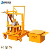 small portable manual concrete hollow block cement paver brick making machine