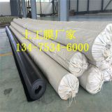 High density polyethylene geomembrane is used in swimming pool farms. Thickness 0.7mm