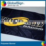 light weight sporting fabric banners