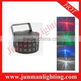 2*12W RGBW 4 in 1 Mini Led Butterfly Light Led Effect Light Stage DJ Lighting