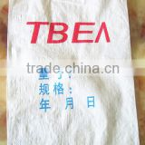 white plain pp woven bag wholesale/pp package for agriculture,food,feed,chemical,shopping,jumbo,industries
