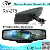 Hongkong Electronics Fair Booth #: 5G 10 (2014 Autumn Edition) hotsale 2.7 inch dual recording car dvr rearview mirror