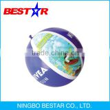 Wholesale giant inflatable beach ball