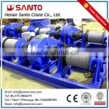 High Speed Worm Gear Winch