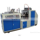 YDDS-A12 automatic high quality paper cup making machine/paper cup forming machine                                                                         Quality Choice