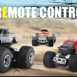 1/16 4ch mini high speed remote control truck big wheel radio control cars can be OEM