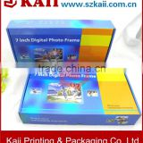 wholesale factory of digital photo frame packaging box, high quality digital photo frame packaging box made in China