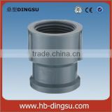 factory made pvc pipe fittings-pvc female coupling(female&thread) NBR 5648 for water supply