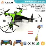 Newest automatic return 5.8G alloy toys fpv helicopter drone professional for aerial photography with 2MP camera