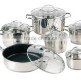 12pcs of stainless steel amc royalty line carl weill cookware set