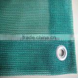 2013 HOT!!! Polyester Strong Scaffold Safety Netting