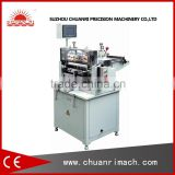 270mm, 360mm, 500mm, 800mm, 1200mm Electric Guillotine Paper Cutter