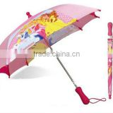 Children Straight Umbrella With Auto Opening