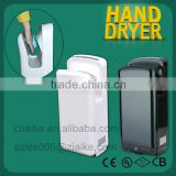 High Speed Dual Jet Air Hand Dryer Automatic,handdryer ABS body automatic body dryer