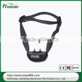PVC material rechargeable high medium low 3 level dog training shock collar with anti bark