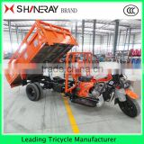 250cc Hydraulic lifter 3/three wheel motorized truck tricycle bike car