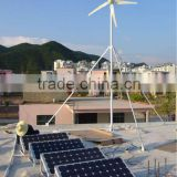 Hot sale off-grid 5KW hybrid solar wind power system                                                                                                         Supplier's Choice