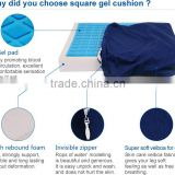 Coccyx Cool Gel Seat Cushion for Lower Back Pain Relief